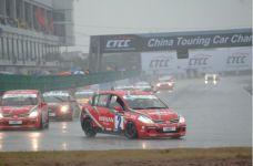 I этап Чемпионата CTCC 2010