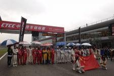 6 этап Чемпионата CTCC 2010